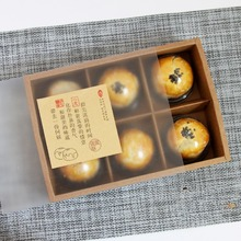 Kraft paper Packaging Boxes for Cupcakes