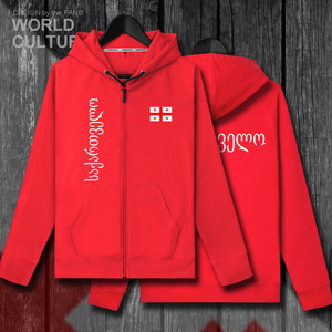 Image 1 - Georgia GEO Georgian mens fleeces hoodies winter jerseys men jackets and tracksuit clothes casual nation zipper coats new 2018