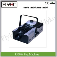 Remote or wire control 1500W fog machine stage equipment fogger maker free shipping