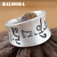 BALMORA 100 Real 990 Pure Silver Buddhistic Six Words Sutra Rings For Women Men Gift Fashion