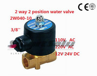Free Shipping 5PCS 3/8 Electric Solenoid Valve 12 V DC Air, Gas,Fuel 4mm Pore EPDM