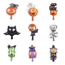 1PCS Halloween Decorations Pumpkin Ghost Balloons Foil Inflatable Kids Toys Party Supplies Globos 18/16 inch