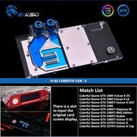 Bykski Full Coverage GPU Water Block For Colorful GTX 1080TI GTX1070Vulcan Graphics Card N IG1080TIVXOC X