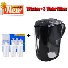 Household Straight Drink Filtered Tap Water Kettle Filter 1 Pitcher+3 Cartridge Water Filters Carbon for Brita Filter Black