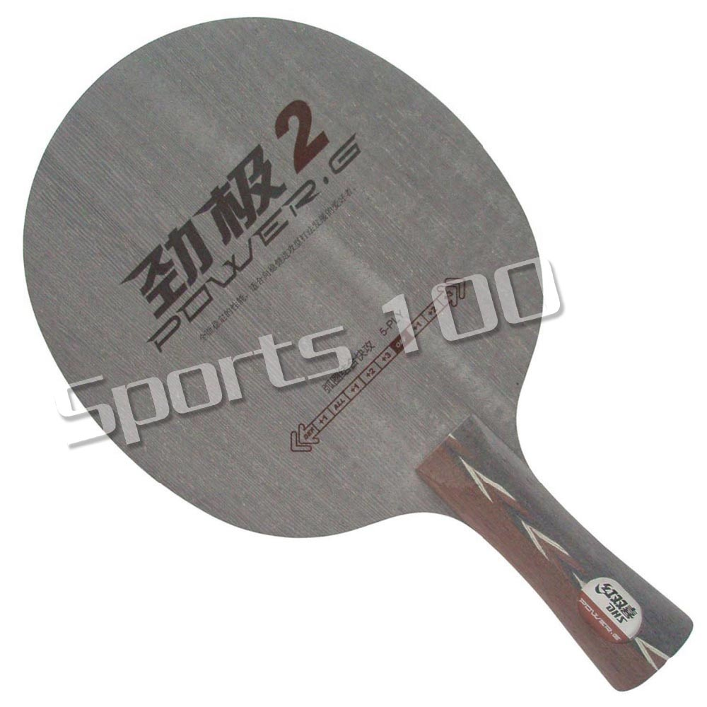 DHS POWER G2 PG 2 PG2 PG-2 PG.2 Table Tennis PingPong Blade 2015 Factory At a loss Direct Selling Genuine цена
