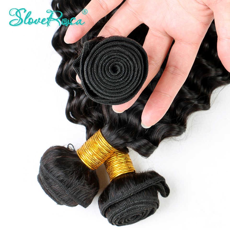 Deep Wave Peruvian Hair Bundle 1Pcs/Lot Weaving Bundle 10-30 Inch Remy Hair Natural Color 100% Human Hair Extension Slove Rosa