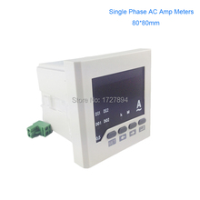 Free Shipping , factory supply  Panel mounting 80*80MM(3.15*3.15) Single Phase AC AMP Meter,0-5A amperemeter ,Digital A meters