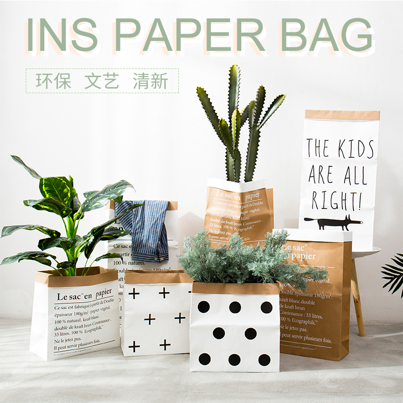 Nordic Kitchen Storage Bags Cartoon Pattern Clothes Storage Bag Kraft Paper Bag Kid Toys Organization Bag for Home Decoration