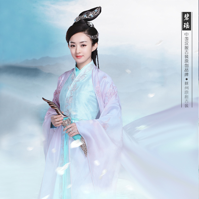 Light Pink Blue Bi Yao Embroidery Women's Costume Lovely Fairy Costume Female For 2016 Newest TV Play Zhu Xian Qing Yun Zhi