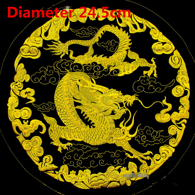 GOLD CHINESE DRAGON 20cm LGE EMBROIDERED CLOTH SEW IRON ON PATCH BADGE JACKET