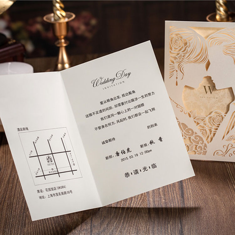 White wedding invitation cards lacer cut luxury wedding invitations white wedding invitation cards lacer cut luxury wedding invitations elegant personalized customized invitations50 pcslot in cards invitations from stopboris Gallery