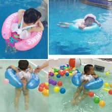 Детские надувные плавательные кольца утолщенные подмышки для