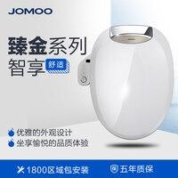 Smart крышку унитаза, электрический Флеш, горячие автоматическая стиральная машина Z1d1860s Туалет Washlet интеллектуальные сиденье для унитаза