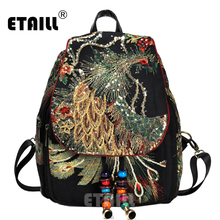 ETAILL Golden Sequins Phoenix Embroidered Floral Backpack School Bag Travel Satchel Rucksack Canvas Schoolbag Woman Mochila
