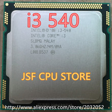 Intel Intel Xeon E3-1225 E3-1225V2 Quad Core CPU Processor 3.2GHz LGA 1155 E3 1225 V2