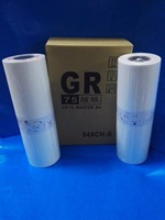 NEW MASTER Fit For Duplicator RISO GR B4 FREE SHIPPING