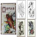 Wholesale Fashion Design Tattoo Flash Book New Pro Tattoo Koi Tattoo Flash Book Magazine A4 Size Free Shipping