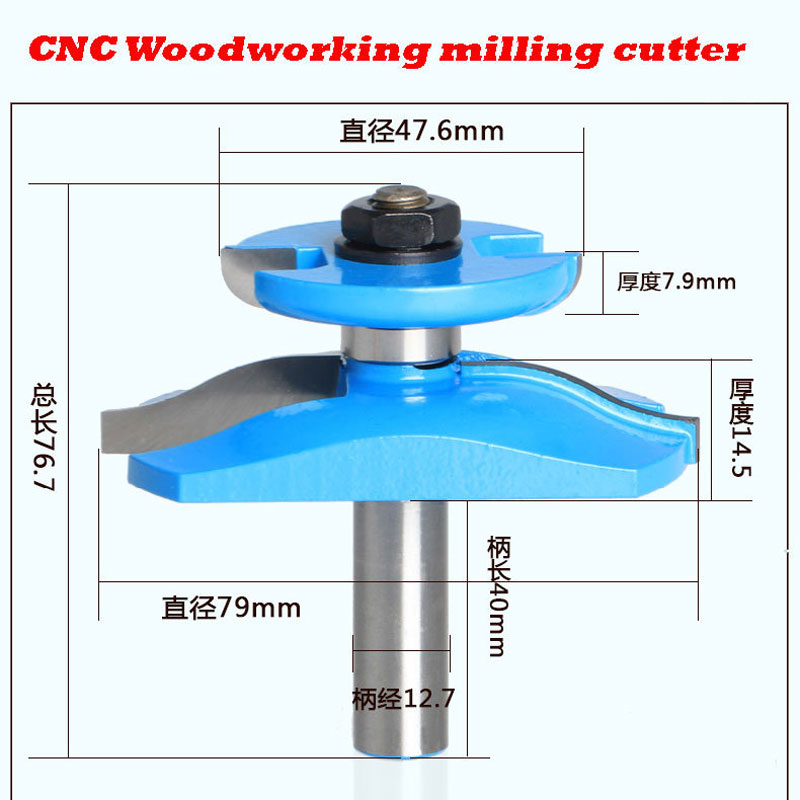 1pc engraving machine tools wood slotting router bits woodworking cutter 1 2 5 8 round nose bit for wood slotting milling cutters woodworking router bits