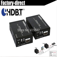 HDbasT HDMI extender w/IR over single cat5e/6 cable up to 70M with dual power adapter 1080P&3D supported