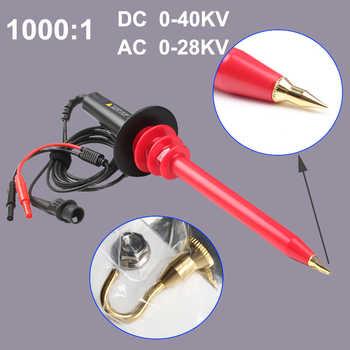 Multimeter Test Leads multimeter High Voltage probe DC 40KV AC 28KV 1000Mohm Input 1000:1 Free Shipping - Category 🛒 Tools