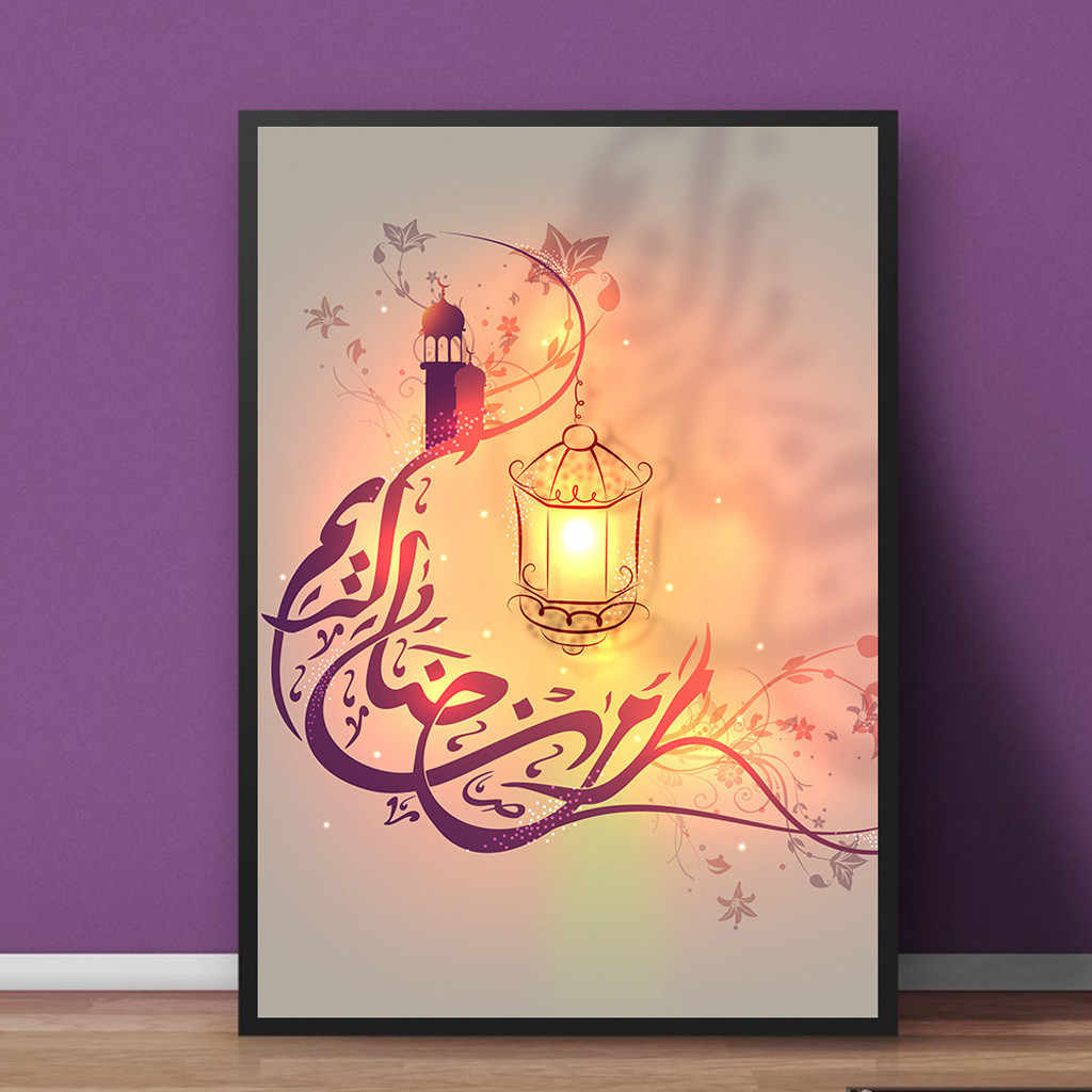 Muslim Creative Oil Painting Ink Poster Home Decor Canvas Muslim Ramadan  D90418