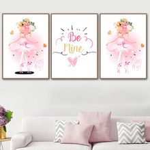 Ballet Dancer Little Miss Girls Wall Art Be Nice Quotes Pink Theme Paintings Watercolor Pictures Nursery Posters Room Decoration