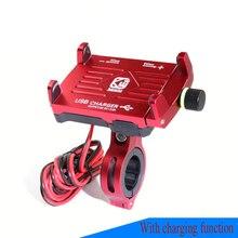 알루미늄 USB 충전 기능 오토바이 자전거 전화 홀더 브래킷 아이폰 xs xr 전화 홀더 GPS 장치 3.5 6.2 인치