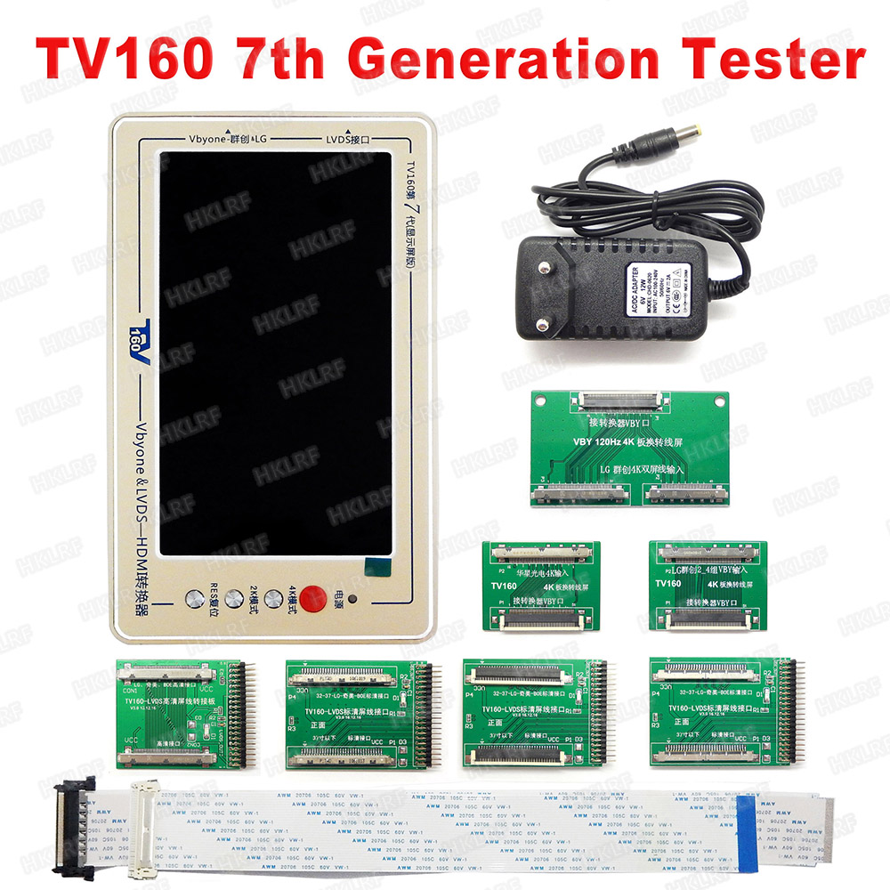 Official TV160 7th TV Mainboard Tester Tools 7 Inch LCD Display Vbyone LVDS to HDMI Converter With Seven Adapter Panels-in Integrated Circuits from Electronic Components & Supplies