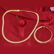 Мужские Женские 7 мм золотые змеиные цепи браслет Омары застежки для ювелирных изделий ожерелье браслет