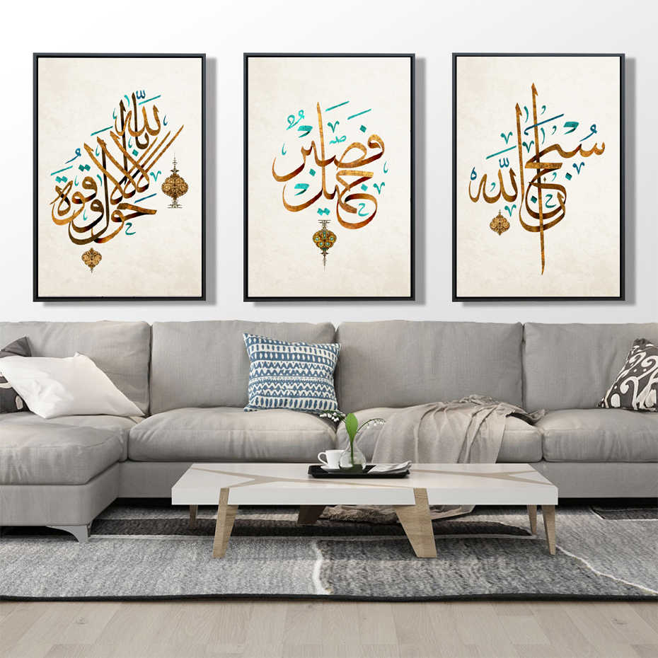 Vintage Arabic Islam Calligraphy Islamic Prints Wall Posters Islamic Wall Art Pictures Ramadan Living Room Home Decor