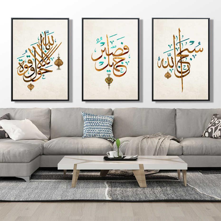 Modern Allah Dinding Seni Lukisan Kanvas Arabic Muslim S Deklarasi Kaligrafi Cetak Poster Gambar Ruang Tamu Dekorasi Painting Calligraphy Aliexpress