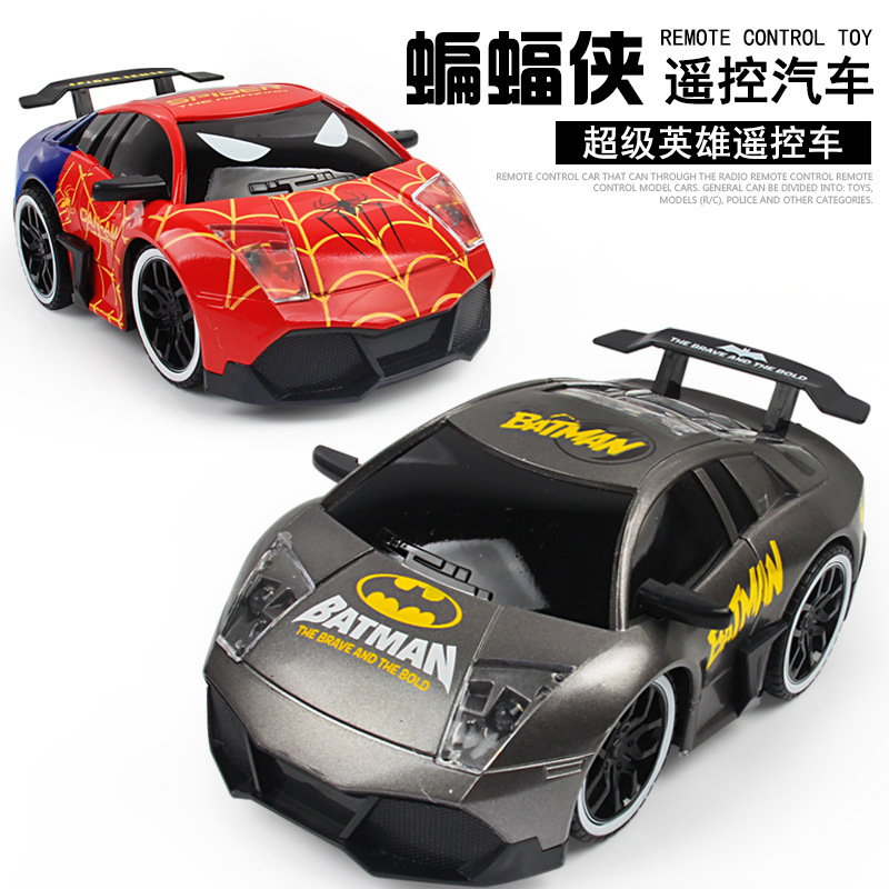 Fun Childrens toy car remote control car giant Superman alloy model of childrens intelligence education remote control toy car