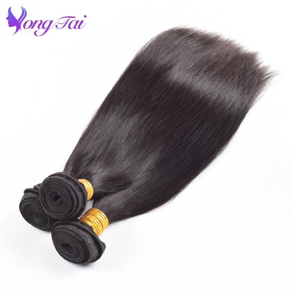 Yuyongtai Raw Indian Straight Hair Bundles 100% Human Hair 3 Bundles Natural Color Remy Hair Extension No Shedding Free Shipping