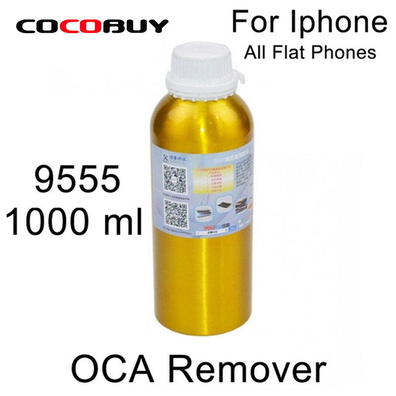 NOVECEL 9555 Free shipping 1 bottles 1000ml oca glue remover and polarizer glue remover for Iphone lcd screens repair glue remover for mobile phone oca glue clean machinetbk 008 lcd screen repair equipment glue removing machine tool