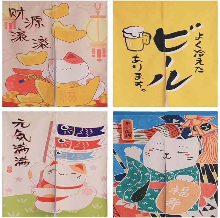 Япония Стиль хлопок белье дверная занавеска Lucky Cat декоративные Шторы s 85x120 см