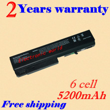 JIGU Battery For HP Compaq NX6110 NX6120 NX6125 NC6400 NC6120 HSTNN-DB28 HSTNN-FB05