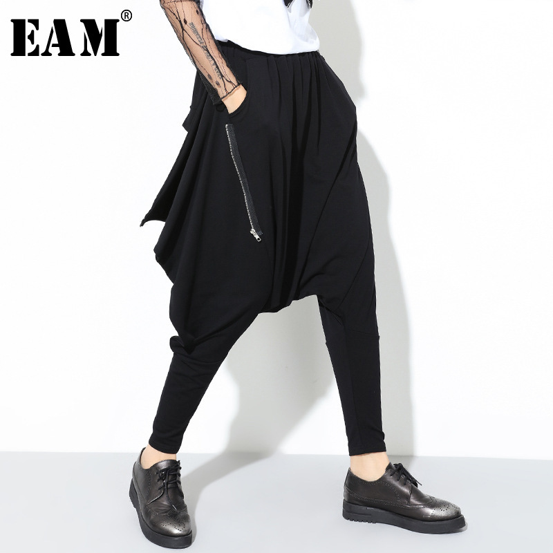 [EAM] High Quality 2020 Spring Fashion New Loose Casual High Elastic Waist Black Harem Pants Women's Trouser All-match YC79501