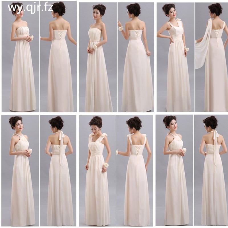QNZL70X#Star Lace Up Chiffon Peach Purple Champagne pink   Evening     Dresses   burgundy Long wholesale women Custom Bride party   dress