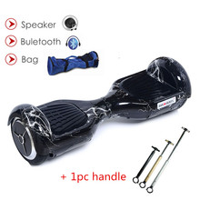 duty free 6.5 inch 2 wheels self balance electric scooter bluetooch/remote/bag /handle smart electric hoverboard with UL