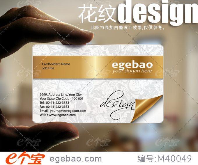 Free Design Full Color Custom Business Cards Visit Card Printing Transparent  PVC Business Card NO.2086