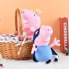 New Style Genuine Peppa Pig 30cm princess peppa Hero George stuffed plush doll kids birthday gift toy children free shipping