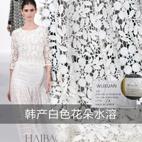 White Flower High End Cotton Water Soluble Lace Fabric Spring And Autumn Dress Custom 100 Cotton
