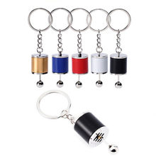 Funny NOS Gear Knob Key Rings Gear Shift Gear Box Metal Gear Stick Motorcycle Car Key Chain Fobs Gift(China)