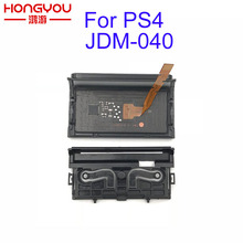 Touch pad Assembléia Touchpad Module W/Cabo Flexível para PS4 10Pin Pro JDM 040 Controlador