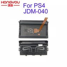 タッチパッドアセンブリタッチパッドモジュール W/10Pin フレックスケーブル PS4 プロ JDM 040 コントローラ