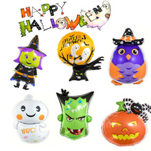 AVEBIEN 2019 New Halloween Balloon Pumpkin Monster Horror Ghost Witch Aluminum Balloon Halloween Party Decoration DIY стоимость