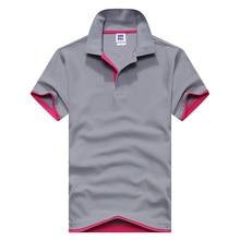 Men's coat t shirt man17 15 kinds of solid men tshirt choose free shipping large size business casual teen t shirt Men's T-shirt