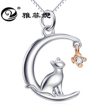 to act the role of the new 925 sterling silver jewelry moon cat pendant necklace microscope meilong manufacturers bocai silver makeup india nepal bali silver acts the role of by hand rainbow blue moon stone ring