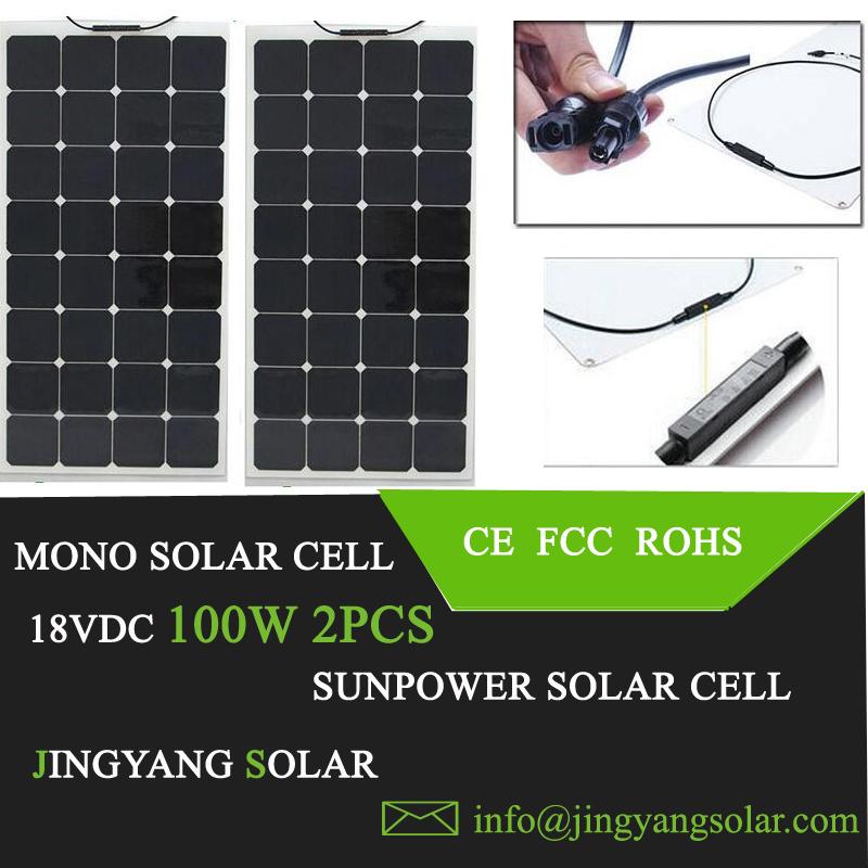Prix pour 2 pcs 100 w panneau solaire 12 V ou 24 V système solaire; flexible panneau solaire 200 w watt; semi flexible panneau solaire 100 w 2 pcs