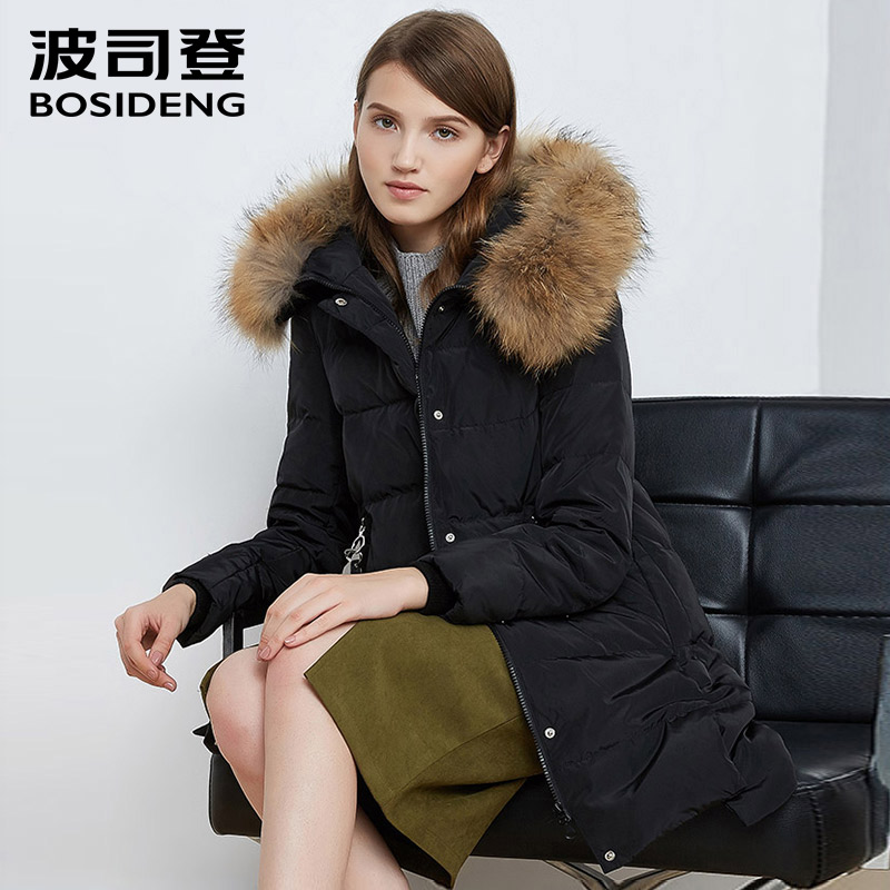 BOSIDENG 2018 winter   down     coat   thick warm   down   jacket long outwear real fur collar high quality big size simple B1601236